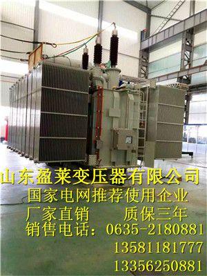 济阳县YBW系列预装式变电站美式箱变济阳县变压器生产厂家、质保三年