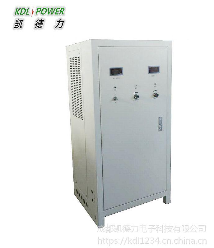 北京200V100A高压直流电源价格 成都军工级高压直流电源厂家-凯德力KSP200100