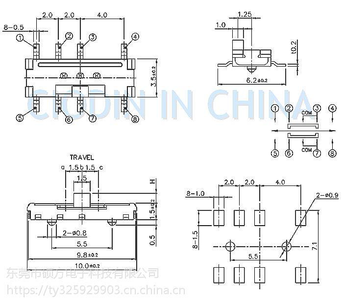 FC开关 滑動開關 M.VS1400 外形尺寸:10mm*3.5mm*1.5mm