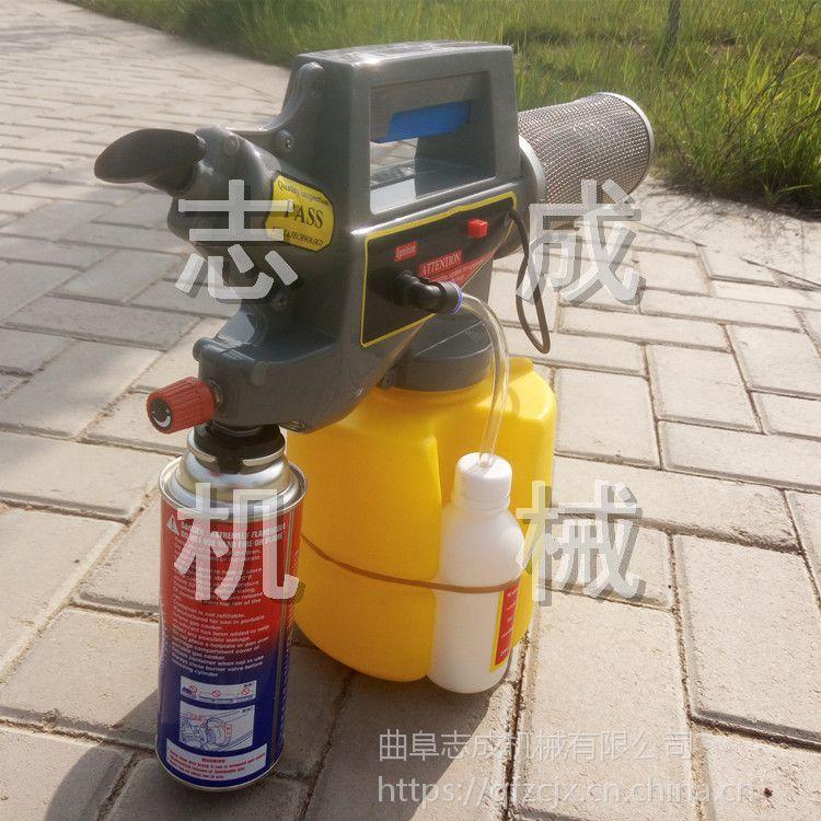 志成家用型灭蚊杀虫机卫生防疫消毒机小型热力烟雾机