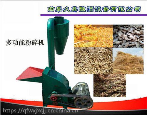 大豆粉碎机 玉米秸秆饲料粉碎机