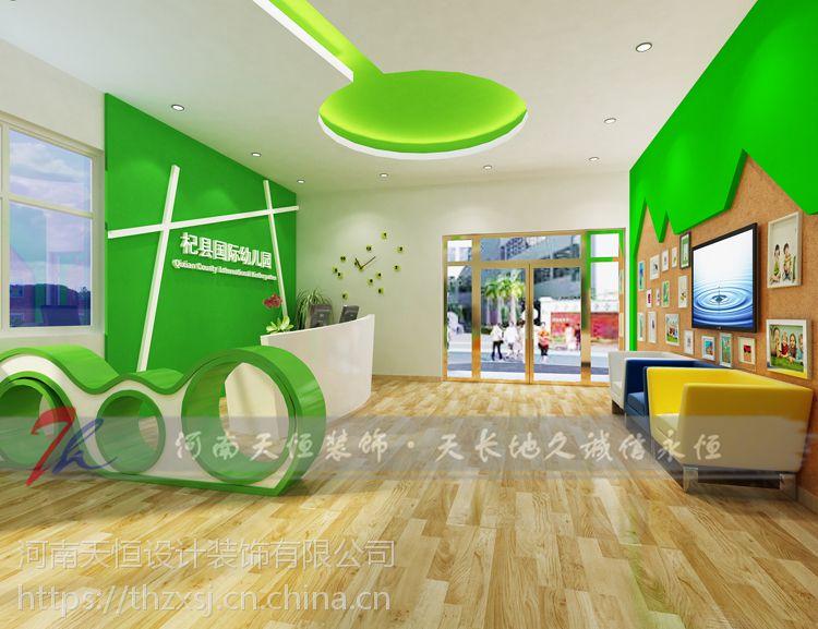 开封通许幼儿园装修公司—通许幼儿园设计要符合孩子心目中的形象