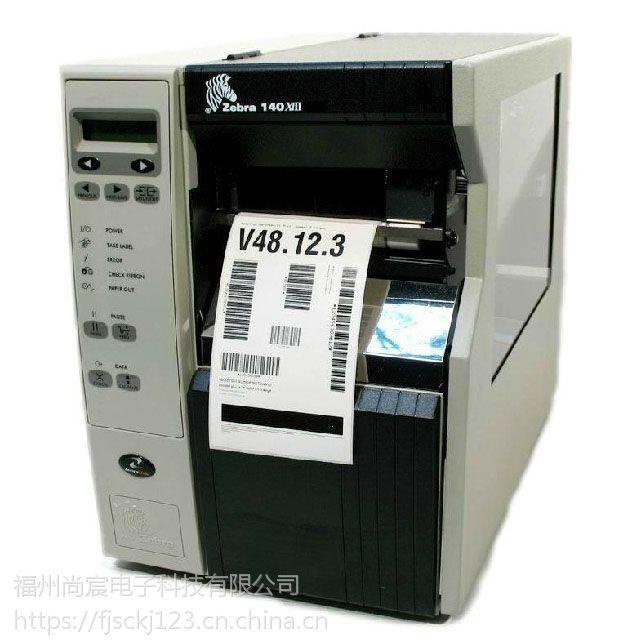 福州供应斑马140Xi4打印机