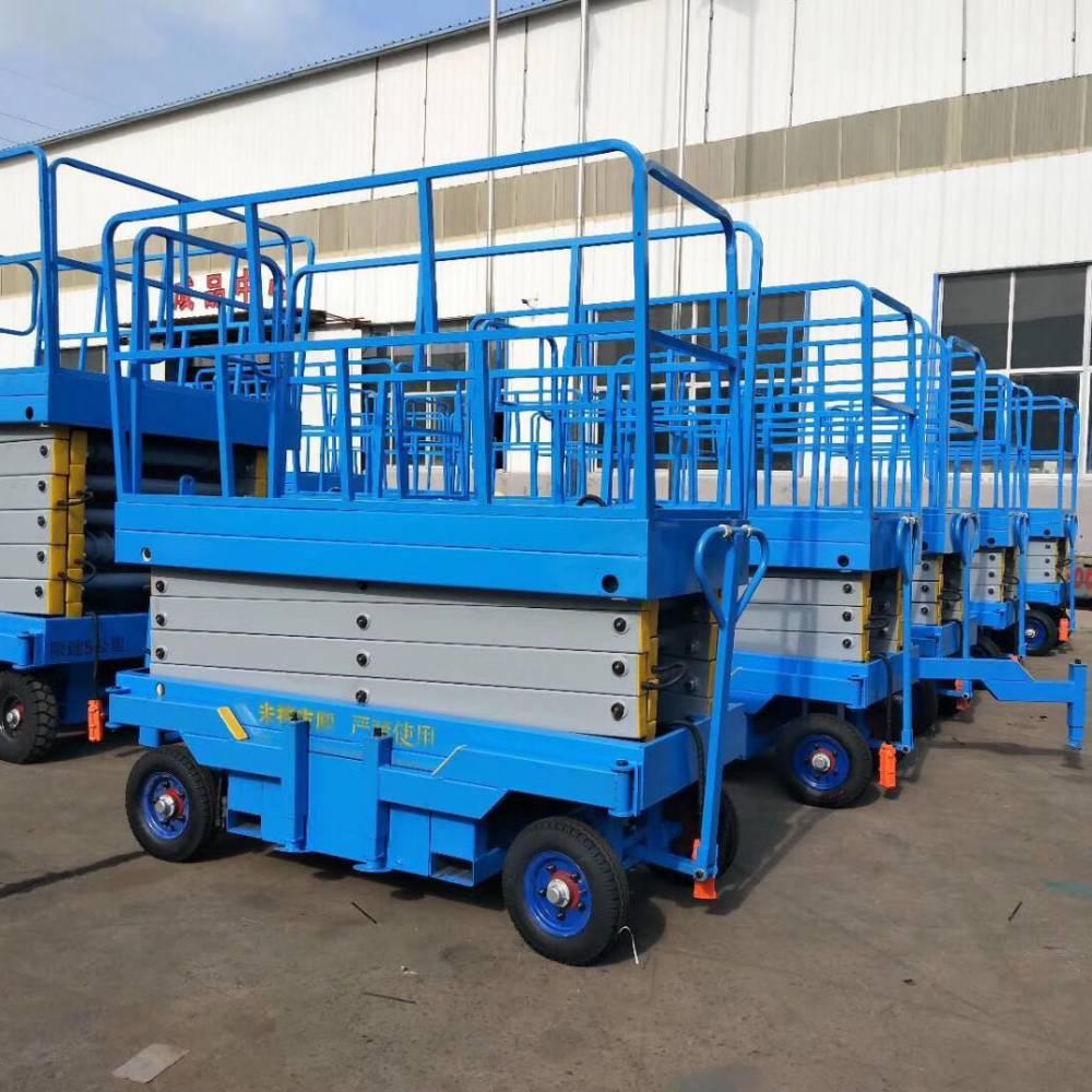 孝感有卖移动式升降机厂家 液压升降货梯价格 电动升降台 航天机械设备