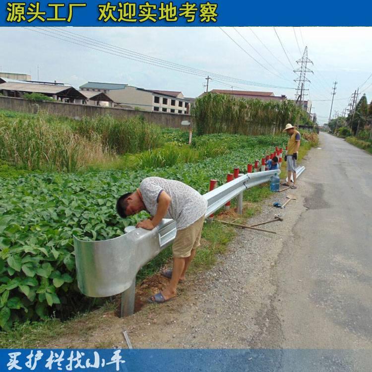 汕头城乡公路用防撞护栏板 路侧波形护栏 厂家现货波形梁护栏