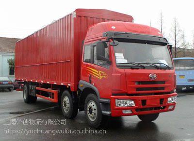 上海到兰州誉创专业物流货运公司安全可靠