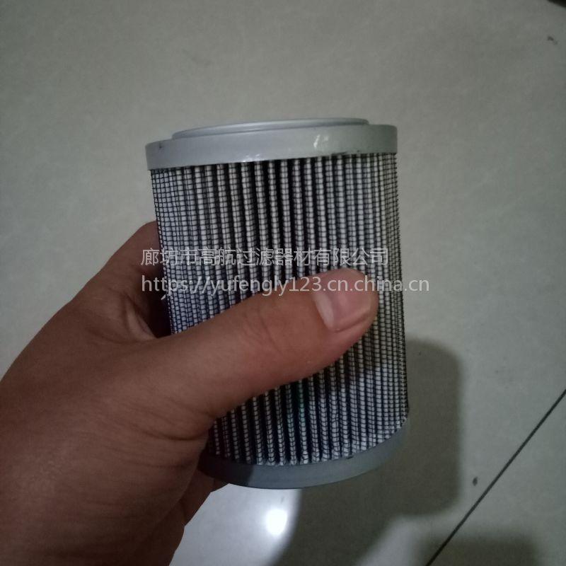 29545777艾利逊变速箱液压滤芯变速箱保养件专业厂家