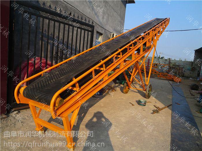 苏州槽型上料输送设备 草料加工传送带 不跑偏的皮带输送机