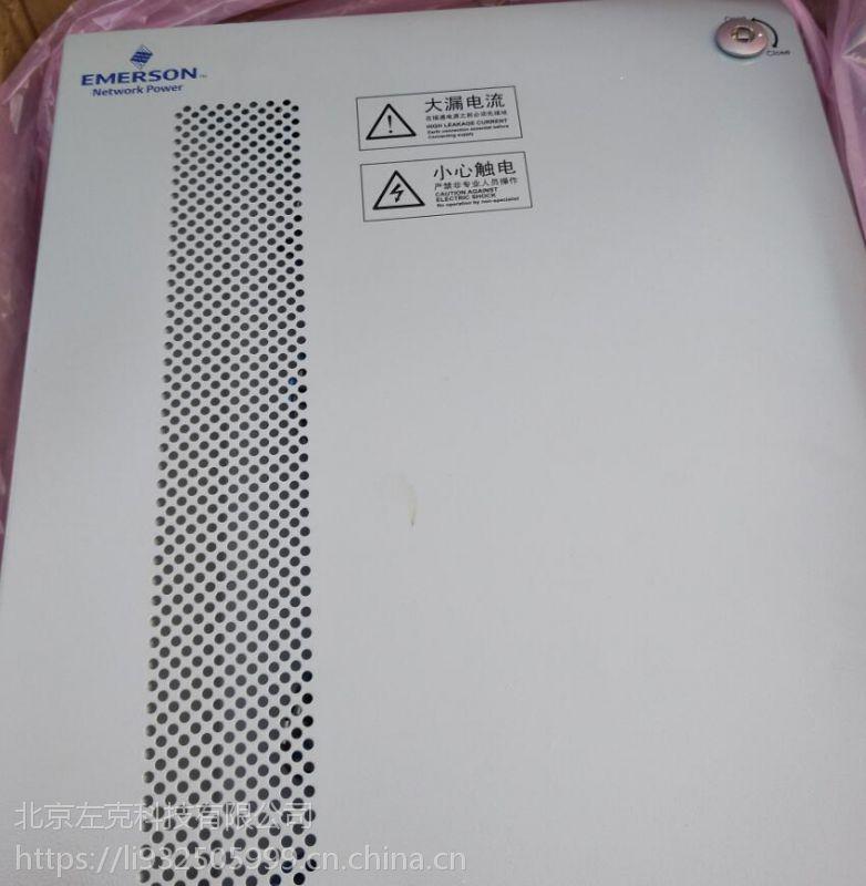 华为APM30H参数报价 分布式基站小型基站专用电源系统