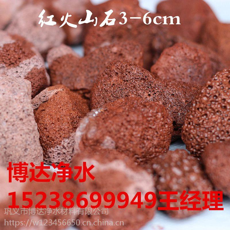 火山岩销售厂家 博达净水出厂价常年供应 欢迎咨询