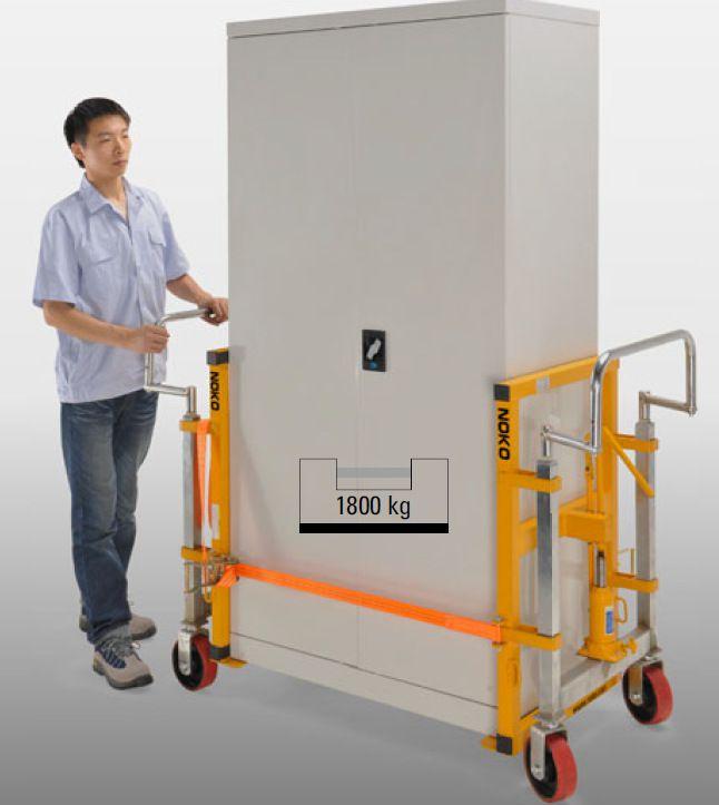 noko 液压家具搬运车 不仅可以搬运家具 20120029图片