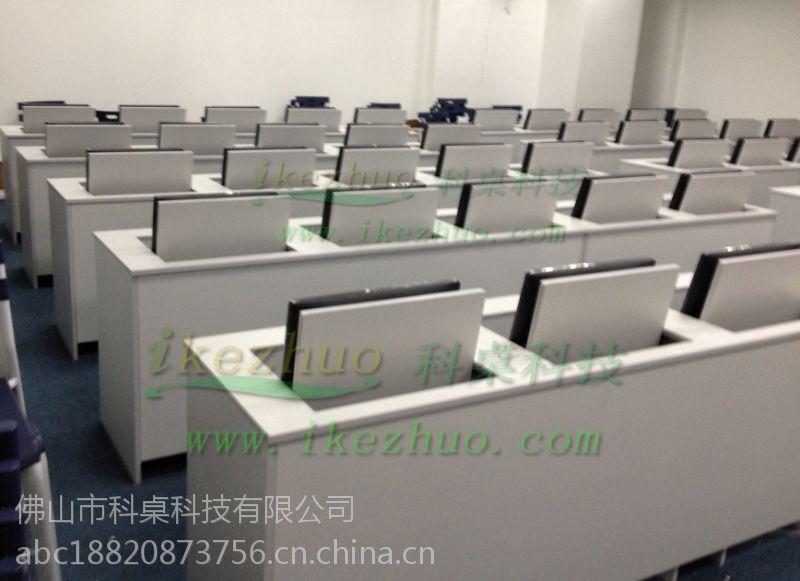 全国热销翻转电脑桌 科桌学校电脑桌 单人自动化翻转桌