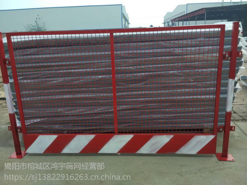 广东省hysw工地升降机货梯菱形黄色安全防护电梯井门--440