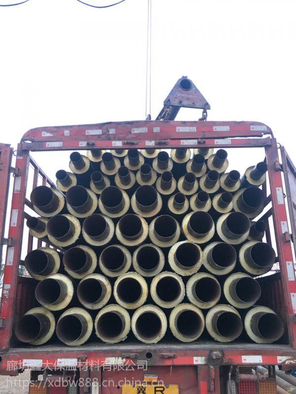 耐高温热水聚氨酯保温管