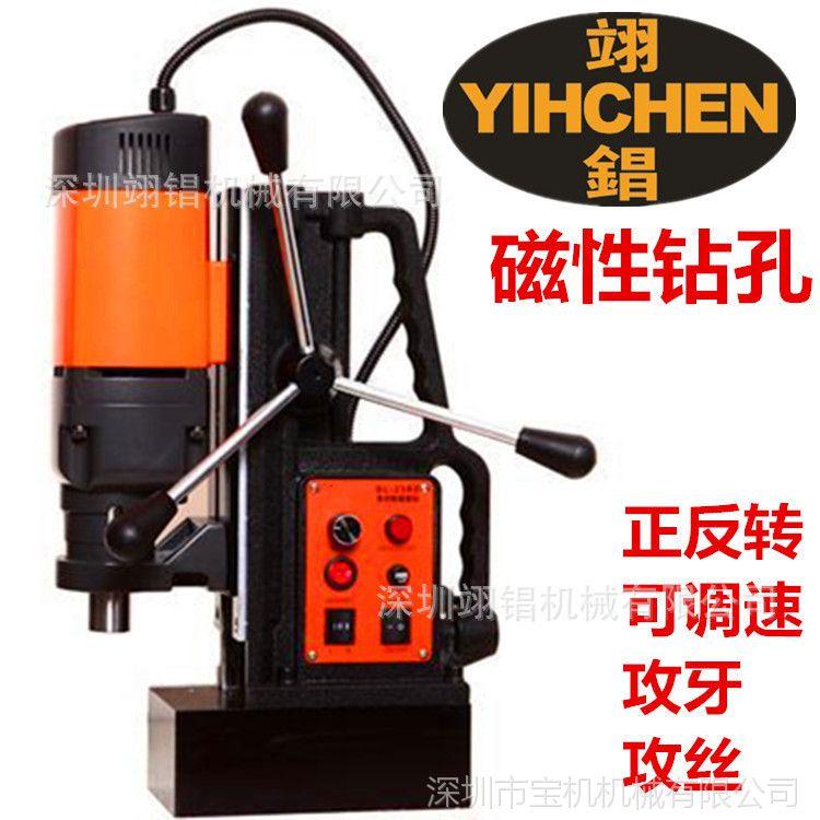 YC-28S型磁座钻 打孔机 铁板钻 源自德国技术 节能环保标准