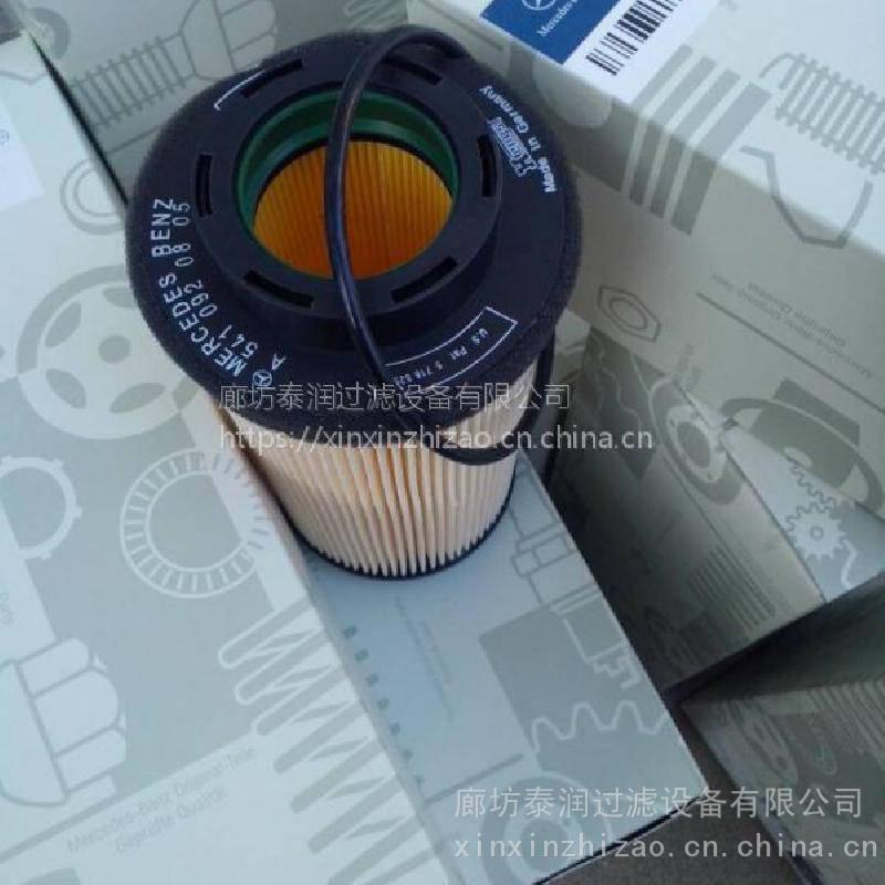 MTU4000 3000 2000空滤配件0180943002保养维修原厂件副厂件