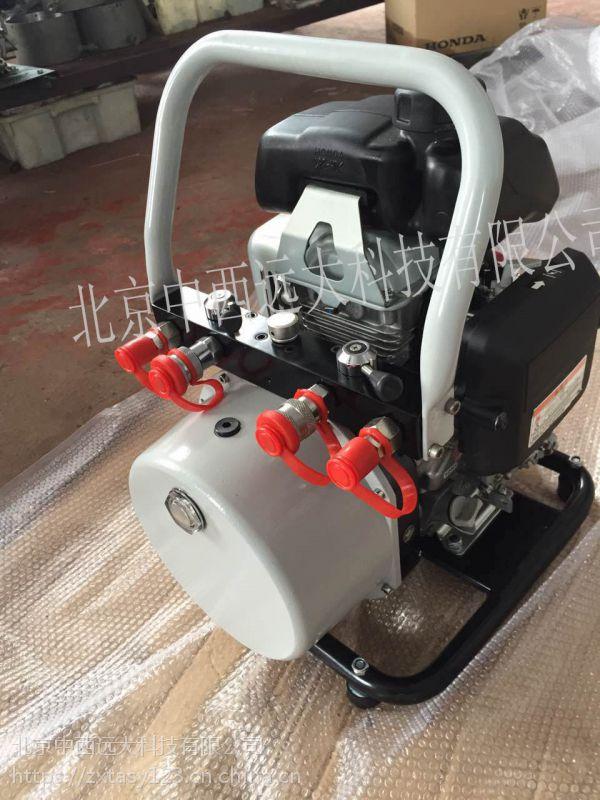 中西(DYP)手动液压剪扩钳(含液压手动泵) 型号:85M301027库号:M301027