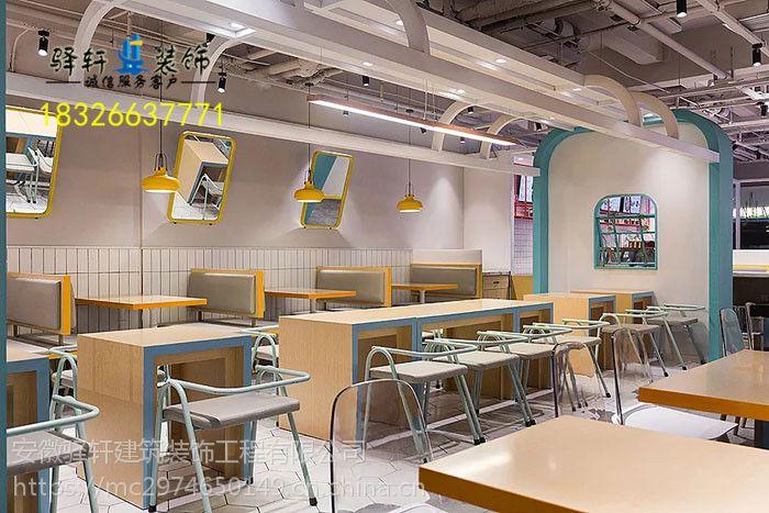 合肥小吃店快餐店装修,新年新气象新玩法