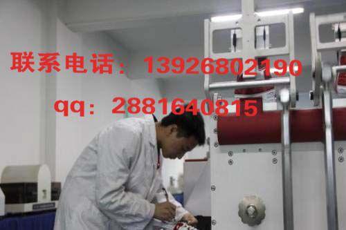 http://himg.china.cn/0/4_288_237958_500_333.jpg