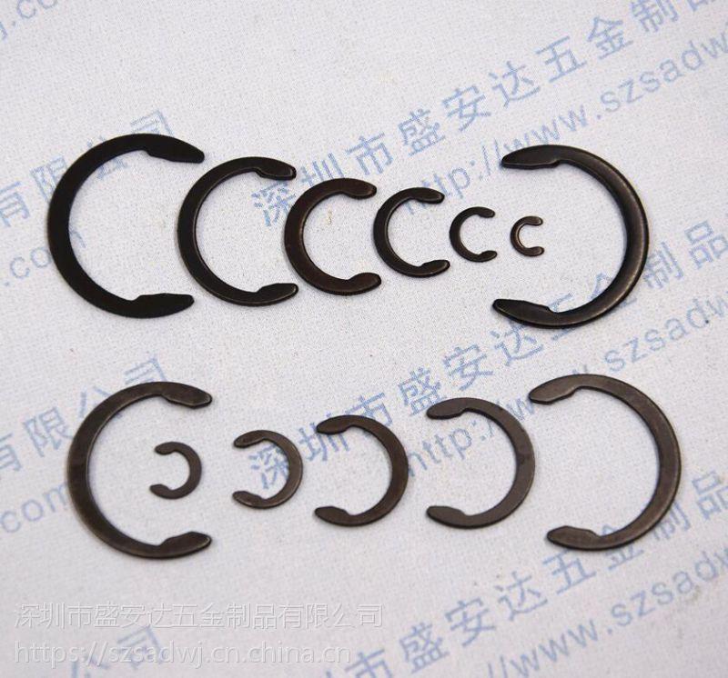 供应C形轴用挡圈,C形夹紧扣环,C形轴卡