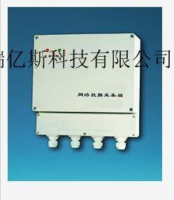 无线数据采集器BEH-67购买使用操作方法