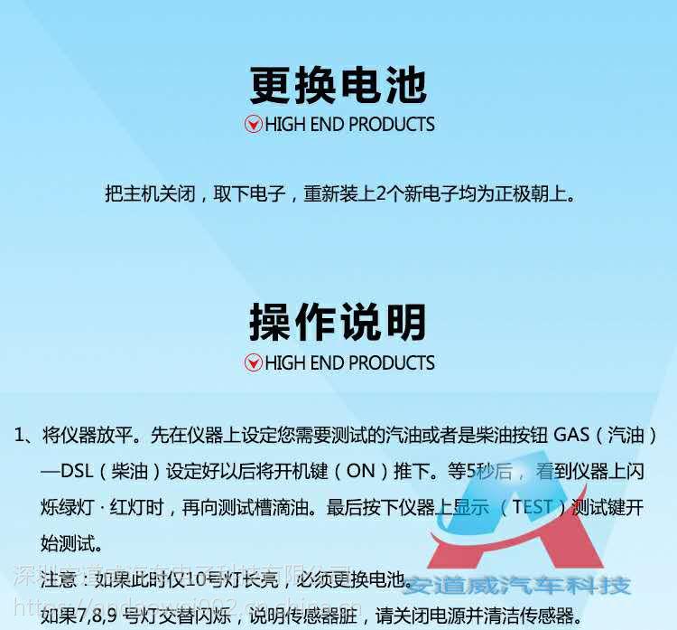 机油品质分析专用工具OTO300