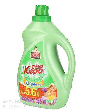 好爸爸洗衣液3kg桶装厂家直销