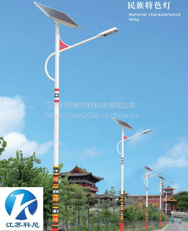 自贡20瓦30瓦太阳能路灯 宜宾太阳能路灯 科尼星升降式高杆灯