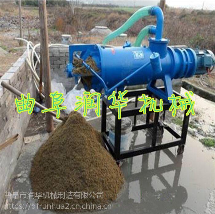 干湿粪便脱水机 螺旋式固液分离机 鸡鸭粪挤干机