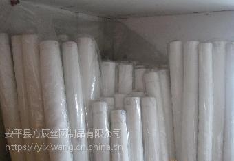 福田区塑料窗纱,尼龙窗纱,蔬菜防虫网,打井过滤网布80目