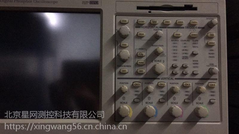 销售二手泰克CSA8200示波器出租Tektronix CSA-8200示波器