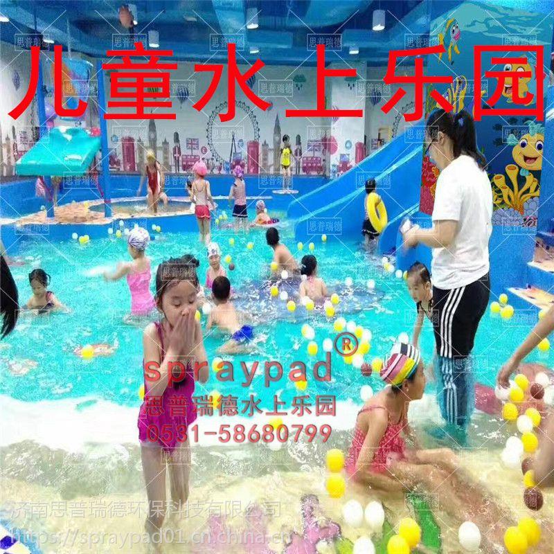 室内儿童水上乐园设计装修该注意的几个问题 济南思普瑞德告诉您