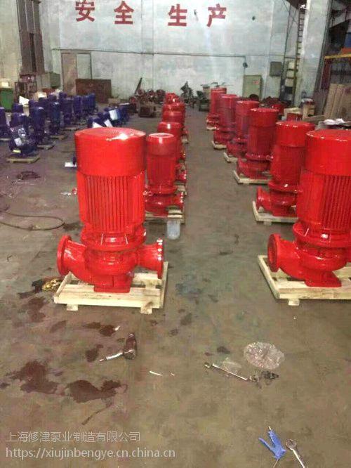 厂家供应40GDL6-12*4-2.2KW消火栓泵 自喷泵型号 不锈钢叶轮