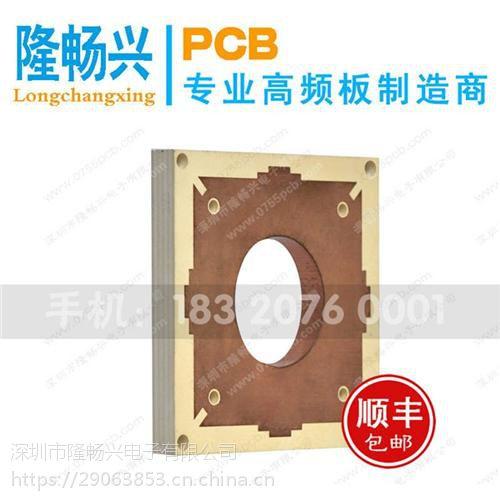 pcb厂家(在线咨询)|高频板|沉金高频板加工
