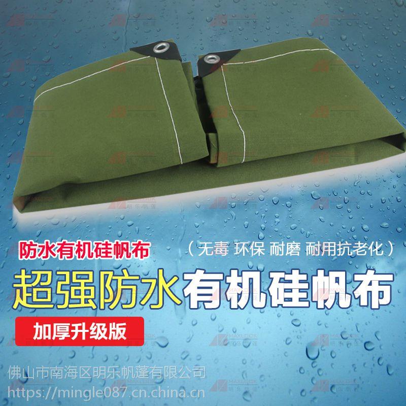 维纶硅布雨布 耐磨防雨防晒帆布 硅布篷布厂