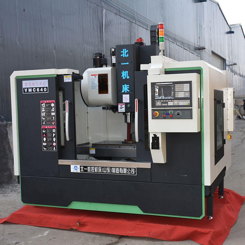 机床小型cnc立式加工中心vmc640高性价比配件加工专用