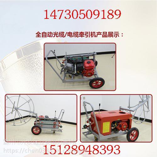 架子式光缆牵引机图片 滚轮式电缆输送机价格