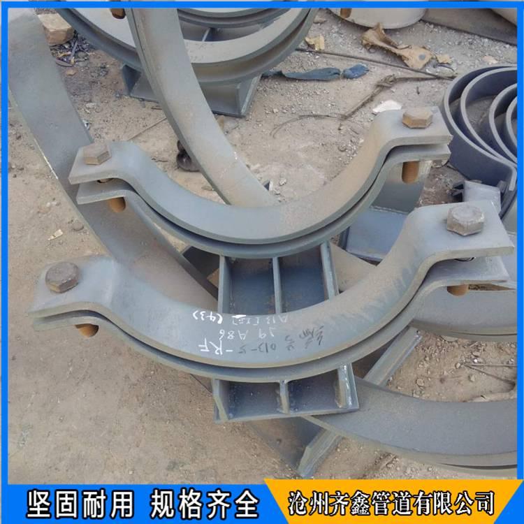 马鞍式滑动支座装置,齐鑫专业供应