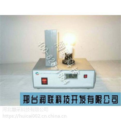 虎林光源预热时间测试仪 XY-PTI光源预热时间测试仪安全可靠
