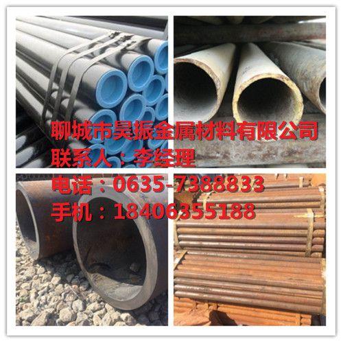 http://himg.china.cn/0/4_289_242594_497_497.jpg
