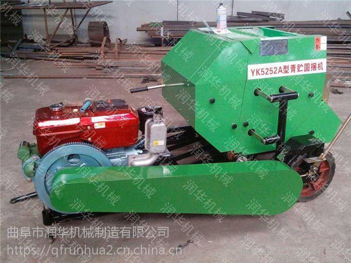 秸秆回收利用打捆机 好储存不腐烂的打包机 专业生产稻草打捆包膜一体机