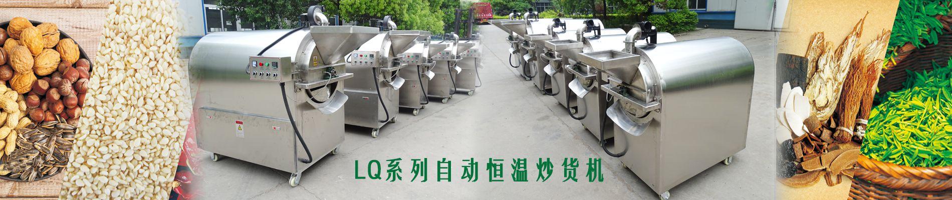 南阳东亿机械设备有限公司