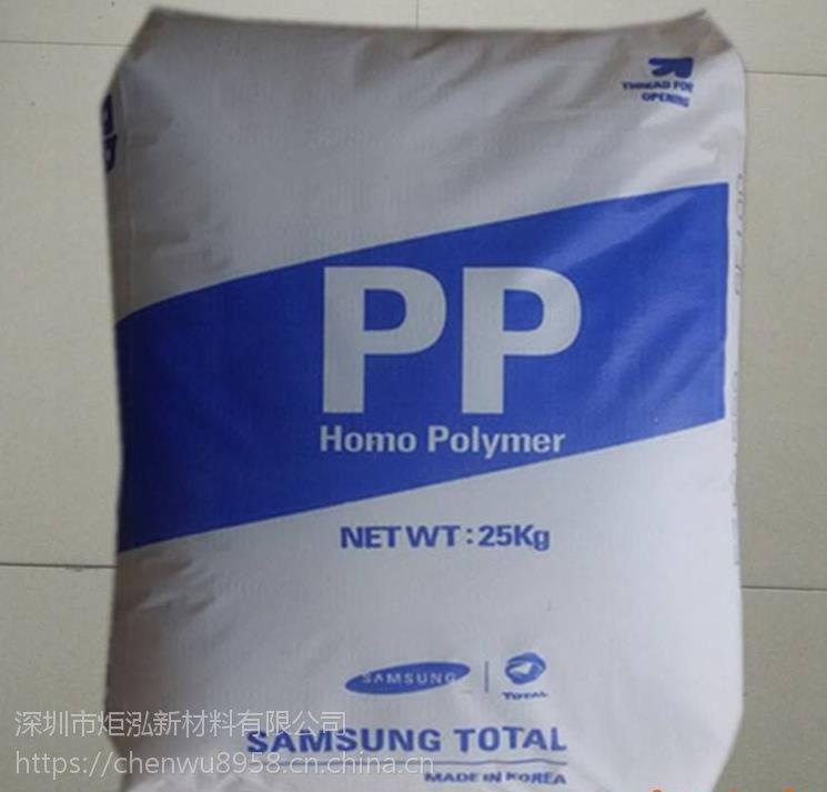 变压器骨架聚丙烯 PP/三星道达尔/FH44 耐高温 无卤无滴落阻燃PP
