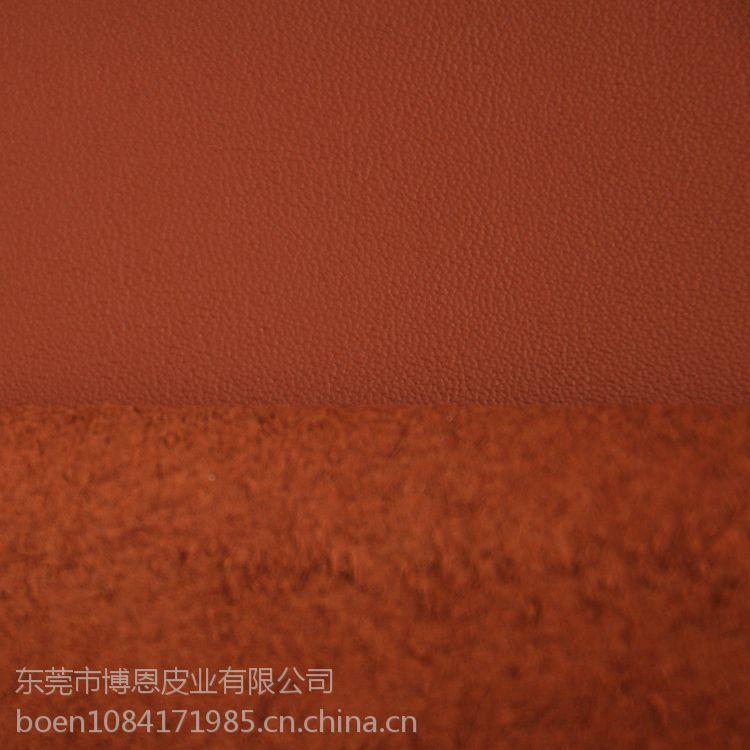 橘红色头�_常用橘红色汽车内装饰用皮料 整张头层 汽车坐垫椅真皮牛皮革