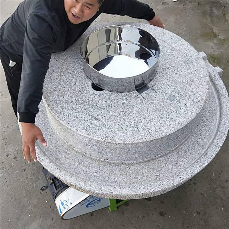 信达 银川芝麻酱加工厂专用大型石磨机 电动石磨浆机