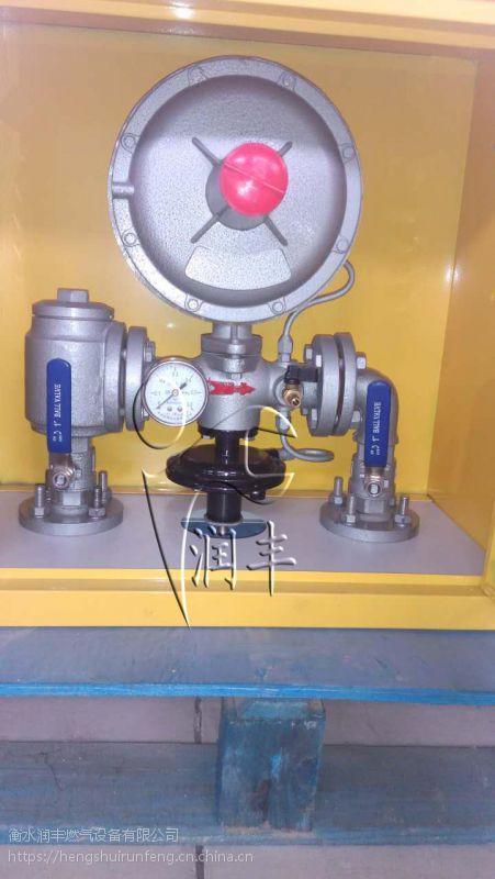 金坛市润丰燃气调压箱RX楼栋调压柜小区单元使用