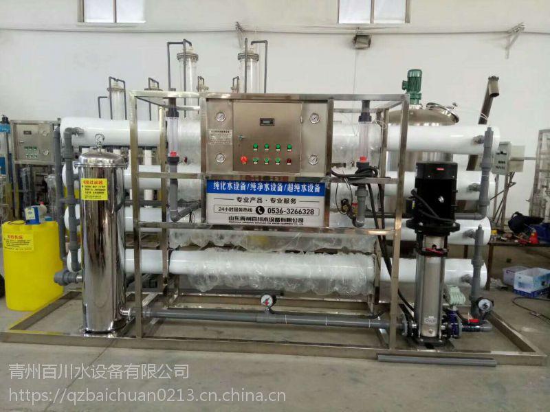 2018春天来了,喝健康好水来青州百川订购纯净水设备啊