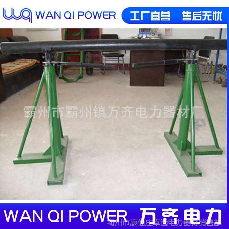 大型可调液压电缆放线架机 液压放线架