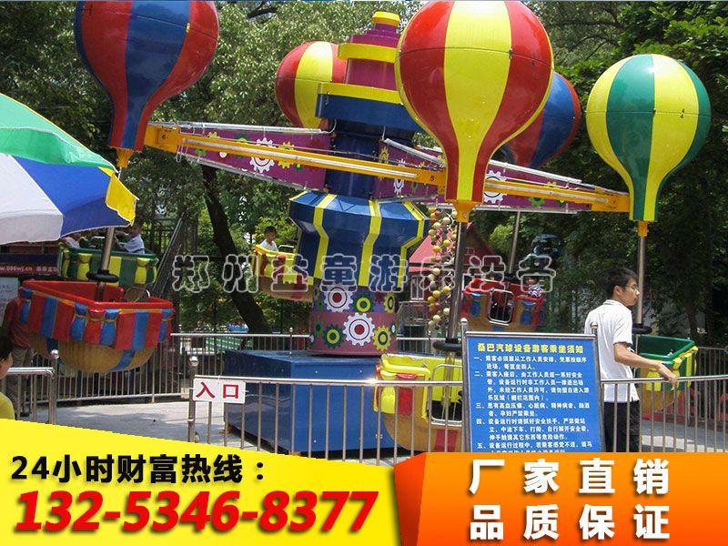 广场桑巴气球的价格