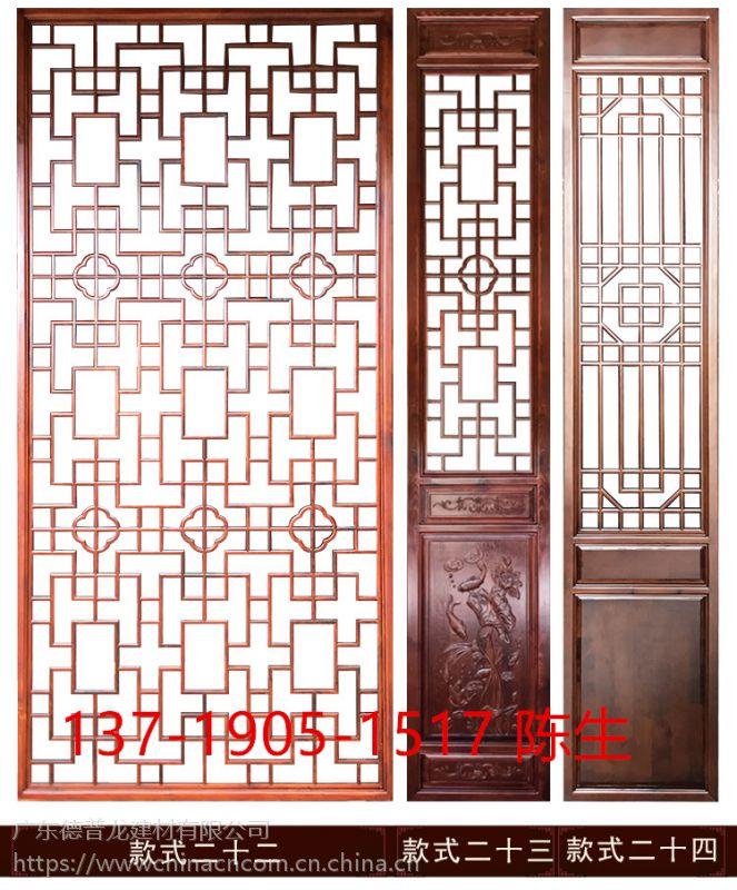 茶坊装饰木纹铝合金窗花格